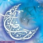 رسالة شهر رمضان