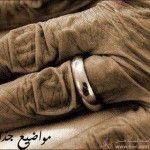 قصه الولد مع امة  وخطبتة وشرط زواجه عدم حضور امة الزفاف