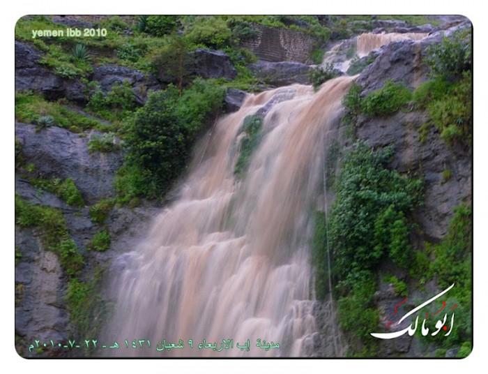 112 700x536 شلالات نياجرا إب صيف  شلالات اليمن السعيد  خيال
