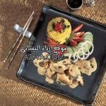 طبخ و عمل اكلات هندية دجاج بالكاري الذ الاطباق من المطبخ الهندي