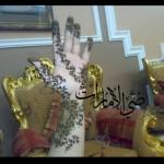 صور نقوش حناء اماراتي 2015 روعه اماراتية 2014 خطيرة ناعمه