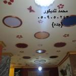 دهانات الجزيرة 2014،تدشن مواد ديكور جديدا ،روعة،ورود،
