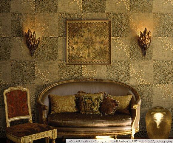 13556814241 جمال ورق الحائط فى الديكور صور ورق حائط
