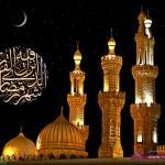 صور رمضان تواقيع وخلفيات وصور رمزيية 2015