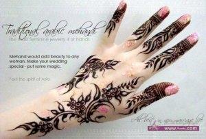 Eid Mehndi Designs For Girls And Women 6 300x203 أكبر مجموعة صور نقش حناء عربي و هندي و باكستاني حديث و متنوع 2016