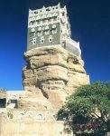 صور سياحيه من اليمن
