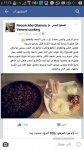 كيفيه عمل الكبده من المطبخ اليمني اكلات مصورة