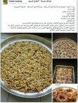 اكلات مصورة للمعجنات من المطبخ اليمني