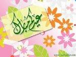 اجمل صور خلفيات للعيد