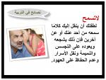 كيف تتعامل مع أطفالك بعد الطلاق!