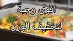 بعض الإرشادات والنصائح التي تحقق التوازن في الطعام في شهر رمضان