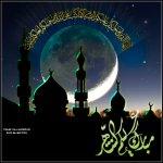 93948 1343191619 1 150x150 خلفيات لشهر رمضان صور مكتوب عليها مبارك عليكم شهر رمضان