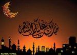 download 150x108 خلفيات لشهر رمضان صور مكتوب عليها مبارك عليكم شهر رمضان