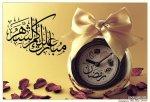 new 1433611273 690 150x102 خلفيات لشهر رمضان صور مكتوب عليها مبارك عليكم شهر رمضان