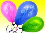 img 1374970433 902 150x113 صور العيد 2017   اجمل واروع تصميمات للعيد  صور تهنئة بالعيد