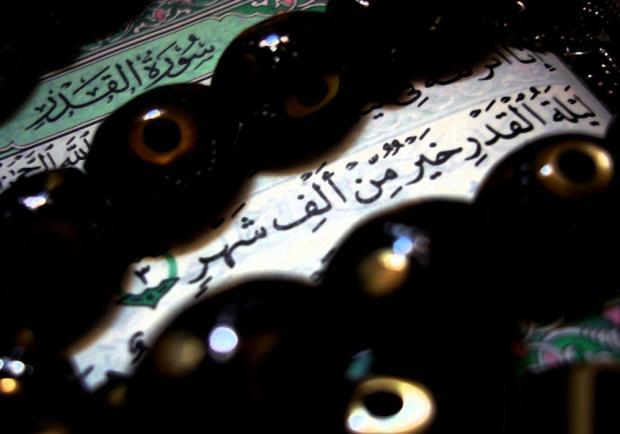 1474477777 3cc09556b0 b 0 وظائف العشر الأواخر من رمضان  والعيد وما بعده