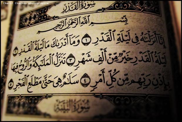 q2 1 أعمال العشر الأواخر من رمضان