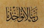 مخطوطات عربية رائعه