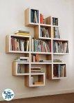 تصميمات عصرية لمكتبات المنزل