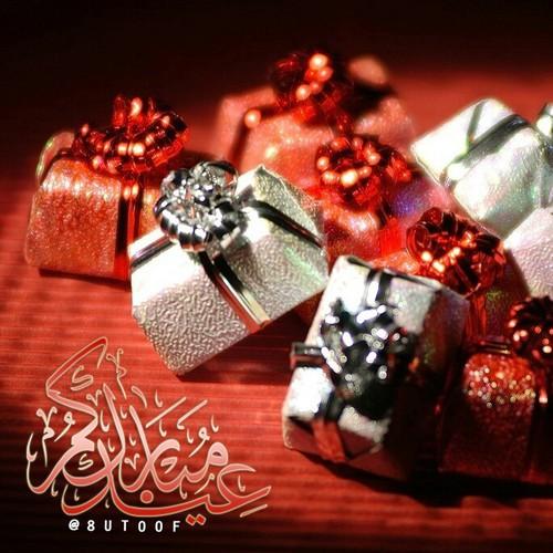 رمزيات عيد مبارك اجمل صورة عيد مبارك.
