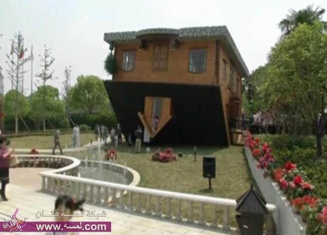 بيت مقلوب يجذب السياح اليها