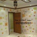 دهانات فلل والوان جدران غرف وصالات اخر موضة 2014