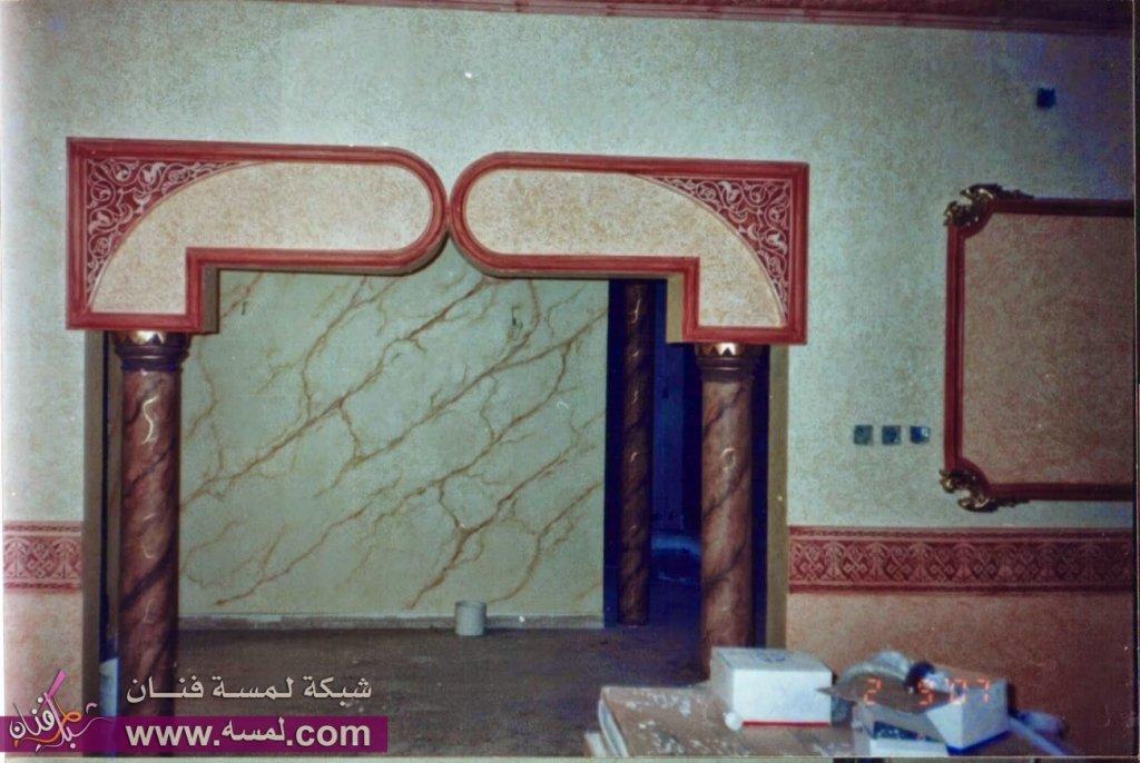 3127 1024x686 اقواس الجبس الجبس الجبس الرومي الجبس المغربي ديكورات الجبس صور الجبس