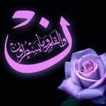 صور خلفيات اسلامية دينية جديده 2014جمل خلفيات اسلامية