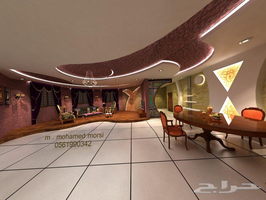 5168127be3597   ديكور2014 صمم ونفذ بيتك بارخص الاسعار على يد مهندس ديكور
