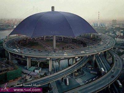 فكرة لتصميم أكبر مظلة في العالم في مقاطعة جانسو الصينية