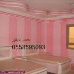 دهانات لشقق روعه Paint the walls of the houses2014