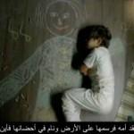 صورة لطفل يتيم رسم والدته على الارض ونام بحضنها حزينه جدا