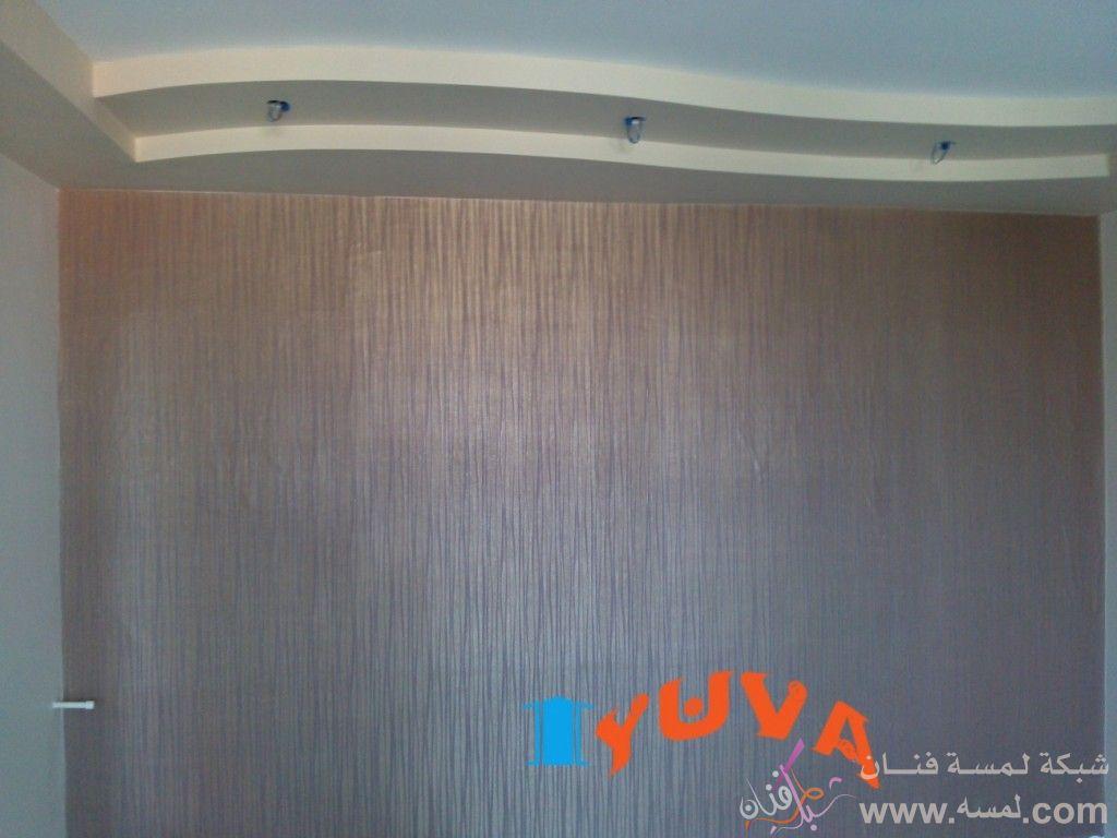 CAM00305 1024x768 صور جبس وورق حائط 2015واضاءة خفية روعه قمة الرومانسية 2014