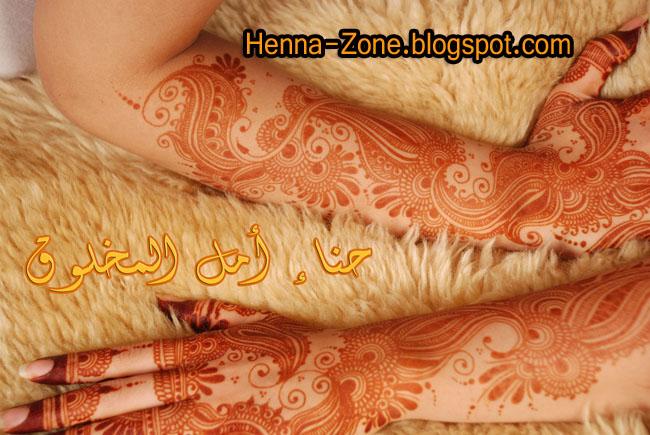 Henna zone 5052 حناء كفوف واصابع رهيب جدا 2014 خليجي وهندي