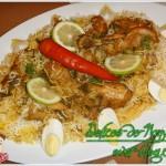 برياني الدجاج وجبات رئسية لرمضان