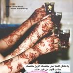 صور حنة سودانية 2014 , نقوش حنة سودانية 2014 , رسومات حنة سودانية 2015