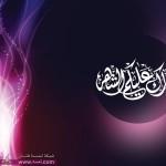 احلى رسائل رمضان 1435