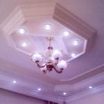 cizim alci dekorasyon kilis71 150x150 اجمل الجبسيات المعلقة والوان رومانسية بلمسة فنية مبدعه2014
