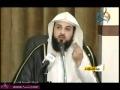 أسرار ومفاتيح إجابة الدعاء  الشيخ محمد العريفي