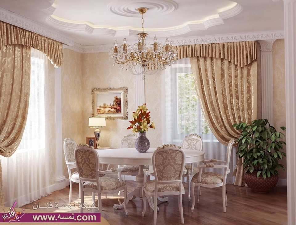 drawing rooms in a classic style2 سفر وطاولات طعام 2014
