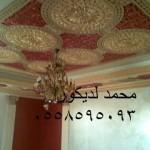 دهانات الجزيرة مجالس صالات غرف من ديكورات الجزيرة