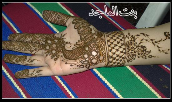 get 12 2008 wmnn0f1e نقش الحنه ] / بنت الماجد