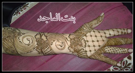 get 12 2008 x7djmgvb نقش الحنه ] / بنت الماجد