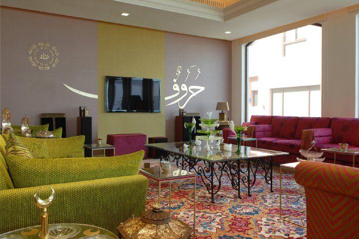 صور غرف جلسات ليبية 2014 , دكورات جلسات ليبية 2015 مجلة لمسة