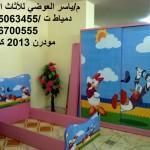 غرف نوم اطفال مودرن حديثة 2014