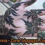 henna zone 63 150x150 صور نقش 2014