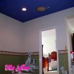 جديدة ورق جدران للغرف اخر الموضة