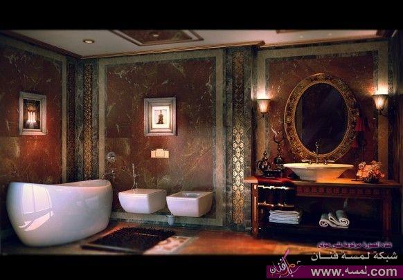 img 1387528329 533  ديكورات حمامات بسيطة ملونة حمامات مودرن 2015