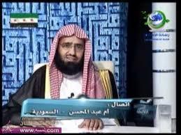 حكم الإستحلاف بالله د.عبدالعزيزالفوزان